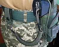 Тросик витой страховочный для пистолета, паракорд