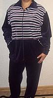Женский цветной спортивный костюм с карманами
