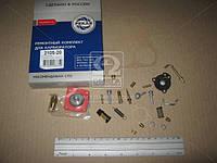 Ремкомплект карбюратора ВАЗ 2101 (производитель ПЕКАР) К2105-1107980-20