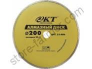 Алмазный круг А 115 KT PROFI 22,2, Плитка