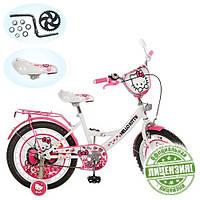 """Велосипед Profi детский мультик """"Hello Kitty"""" 18"""" HK 0076"""