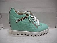 Сникерсы туфли женские модные.