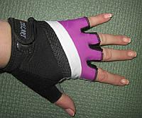 Перчатки без пальцев для фитнеса женские