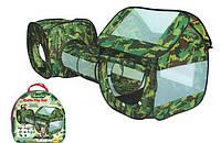 """Двойная детская игровая палатка с тоннелем """"Камуфляж"""" 999-144"""