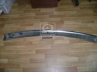 Накладка бампера ГАЗ 3110 заднего объемный среднего(хром) (производитель ГАЗ) 3110-2804146-20