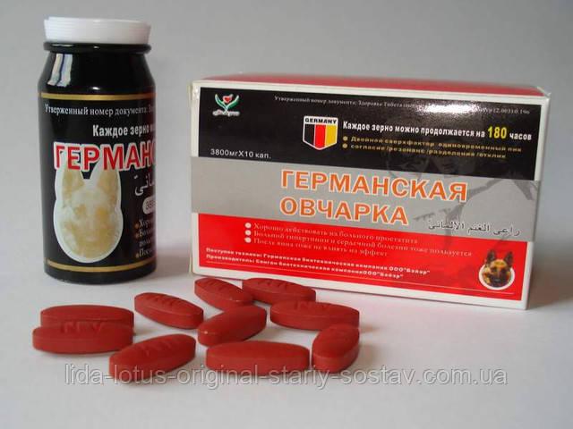 Где в Северодонецке купить лекарство от простатита