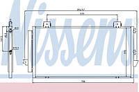 Конденсатор кондиционера Toyota (производство Nissens ), код запчасти: 94741