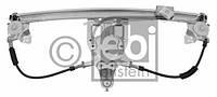 """Склопідйомник mercedes w140 """"rl (производство Febi ), код запчасти: 26996"""