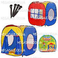 """Детская игровая палатка-домик """"Куб"""" с занавеской: 105х100х105 см"""