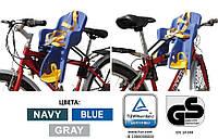 Детское велокресло переднее Tilly BT-BCS-0001