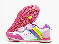 Кроссовки детские BONA розовые для девочки
