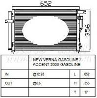 Конденсатор кондиционера Hyundai Accent II (MC) (производство Parts-Mall ), код запчасти: PXNCA-090