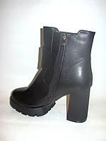 Ботинки женские черные супер модная  тракторная подошва