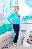 Модные детские лосины №108 (синие)
