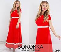 Женское платье 48+