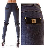Лосины стрейч джинс с портупеей 07/240.5