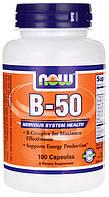 Комплекс B-50, 100 капсул (комплекс витаминов группы B (B1, B2, B3, B5, B6, B12))