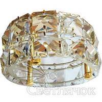 Декоративный точечный светильник Feron CD4527 MR16 прозрачный на золоте
