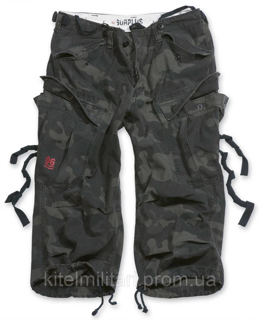 детская одежда дешево в новокузнецке в 2012