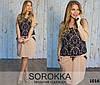 Платье женское трикотажное 48+
