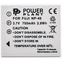 Аккумулятор PowerPlant Fuji NP-40, KLIC-7005,D-Li8/ Li-18, Samsung SB-L0737 (DV00DV1046)