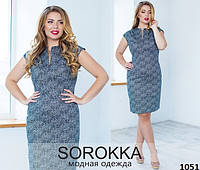 Стильное женское платье 48+