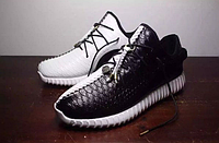 Кроссовки мужские Adidas Yeezy boost черно-белые кожаные оригинал
