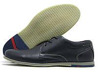 Спортивные туфли мужские темно-синие