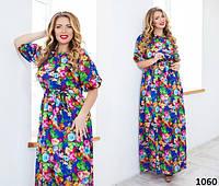 Платье женское шифоновое, фото 1