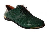 Молодежные туфли на шнуровке из натуральной кожи крокодила