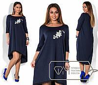 Платье ассиметрия трикотаж, кружево, стразы  код 251 Б