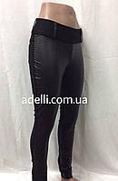 Стильные брюки-лосины из натуральной ткани с кожаной вставкой спереди