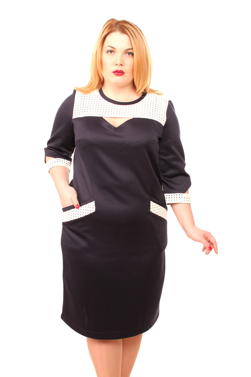 Демисезонная Одежда Больших Размеров