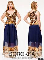 Платье женское шифоновое 48+