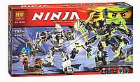 Конструктор Bela 10399 Ninjago Битва механических роботов (аналог LEGO 70737)