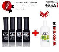 Набор гель - лаков GGA Professional