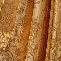 Жаккардовая штора, цвет золотистый
