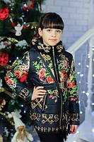 Куртка для девочки с цветочным принтом + сумочка | Весна 2016