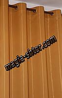 2 шторы на люверсах. Ткань монорей