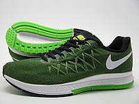 Мужские кроссовки Nike Air Max Pegasus зеленые оригинал