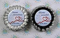 Два значка для свадьбы с двойной розеткой