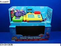Касса 7018 кассовый аппарат с весами Joy Toy, есть видео