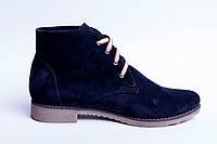 Женские ботинки замшевые синие на плоской подошве со шнурком