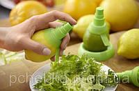 Набор спреев для цитрусовых Citrus Spray, спрей для лимона, насадка