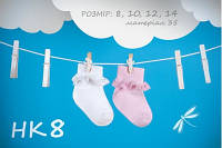Детские носочки, легкие для девочек