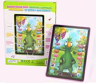 Планшет говорящий Озорной Попугай, интерактивная игрушка
