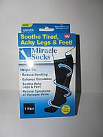 Носки компрессионные (против варикоза) Miracle Socks