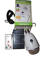 Светодиодная лампа в цоколь, самозаряжающаяся от сети и от солнечной панели, с пультом, GD-5005