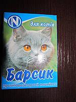 Ошейник от блох для котов «Барсик» 40 см.