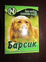 Ошейник от блох для больших собак «Барсик» 65 см.